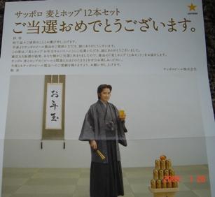DSC09756blog.JPG
