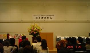 DSC09887blog.JPG