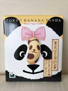 banana3_R.jpg