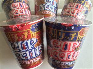 cup_R.jpg