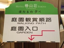 hotel2blog.jpg
