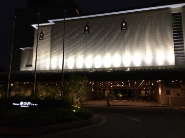 hotelblog.jpg