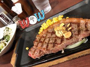 ikinari_R.jpg