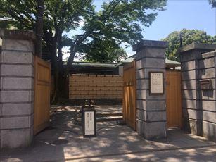kiyosumi_R.jpg