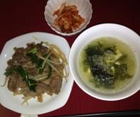 korean2blog.jpg