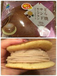 kuri_R.jpg