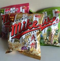 mike2blog.jpg