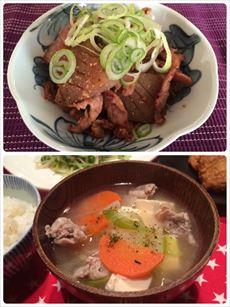 nana_R.jpg