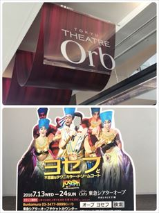 orb2_R.jpg