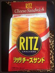 ritz2_R.jpg