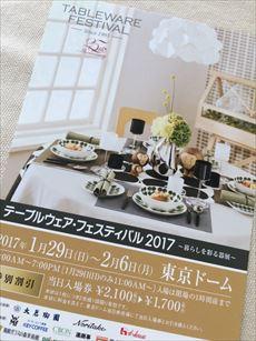 table_R.jpg