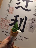 tsujiri3_R.jpg