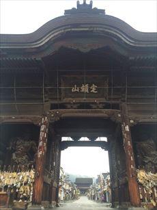 zenkouji4_R.jpg