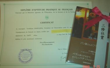 DSC09895blog.JPG