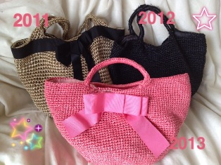 bag2blog.jpeg