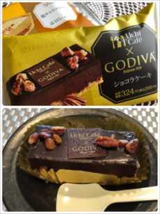 godiva_R.jpg