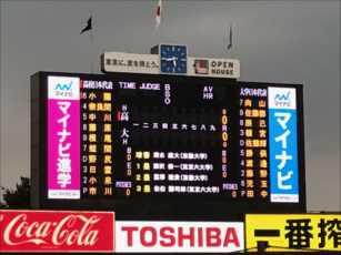 japan3_R.jpg