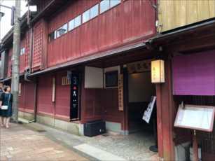 kanazawa5_R.jpg