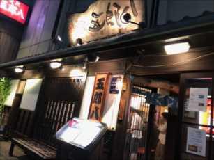 kanazawa6_R.jpg