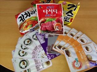 koreablog.jpg