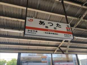 nagoya9_R.jpg