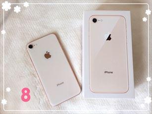 phone_R.jpg