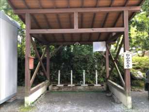 shirayama3_R.jpg